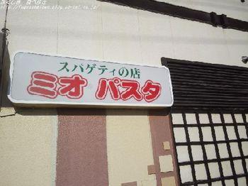 NCM_0305.JPG